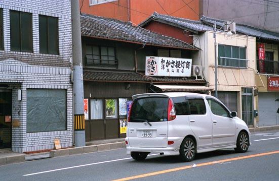 003_R8_02_0021.jpg